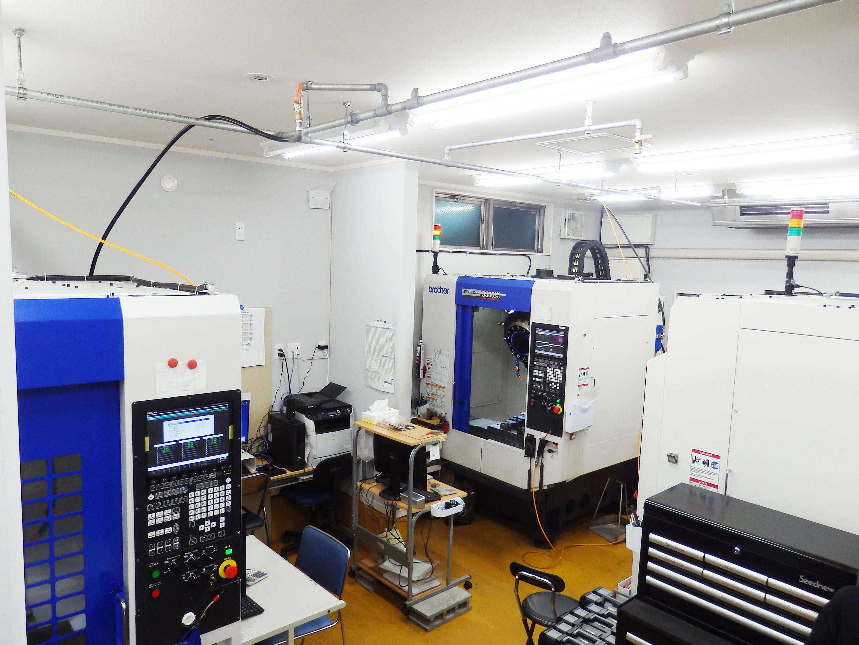 Tokyo Plant No.2